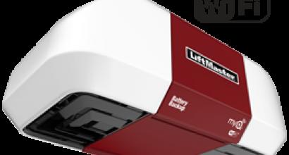 Elite Series 8550W